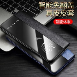 Huawei P30 Smart Clear View Touch Luxury Leather Flip Case