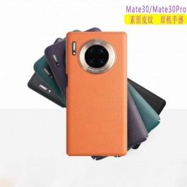 Huawei Mate 30, Mate 30 Pro, Mate 30 Pro 5G Luxury Ultra Slim Thin Full Protective Camera Rolls Metal Case