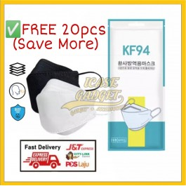 [CLEARANCE] 4 Fly Face Mask KN94 Korean Comfortable Breathable > 99.9% Effective Filter Virus Buy 50 Free 20
