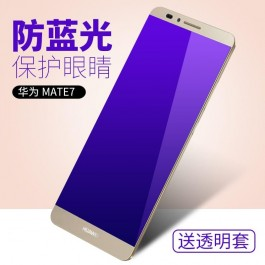 Huawei Mate 9, Mate 10, Mate 10 Pro Anti Blue Ray Full Cover Tempered Glass