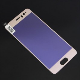 Samsung Galaxy A5/A7 2017, A9, A9 Pro, C9 Pro Anti Blue Ray Full Cover Tempered Glass
