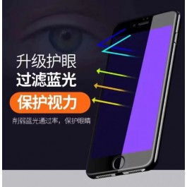 Xiaomi Mi 4, A1, Max 2 Anti Blue Ray Full Cover Tempered Glass
