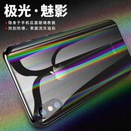 Oppo A3S, F7, F9 Back Twilight Gradient Magic Shiny Clear Insulation Sticker