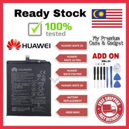 [100% FULL CAPACITY] Battery Huawei Mate S, Mate 7, Mate 8, Mate 9, Mate 9 Pro, Mate 9 Lite, Mate 10, Mate 10 Pro, Mate 20, Mate 20 Pro High Quality Replacement Spareparts