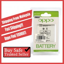 Battery For Oppo Find 7 X9007 & Find 7 X9077